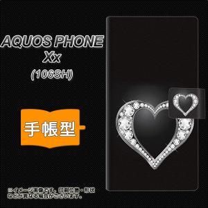 AQUOS PHONE Xx 106SH 手帳型スマホケース 041 ラインストーンゴージャスハート UV印刷|keitaijiman