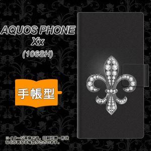 AQUOS PHONE Xx 106SH 手帳型スマホケース 042 ラインストーンゴージャスユリ UV印刷|keitaijiman
