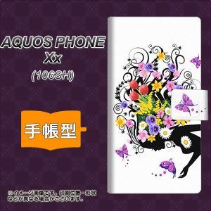 AQUOS PHONE Xx 106SH 手帳型スマホケース 043 春の花と少女|keitaijiman