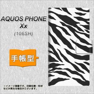 AQUOS PHONE Xx 106SH 手帳型スマホケース 054 ゼブラ|keitaijiman