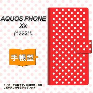AQUOS PHONE Xx 106SH 手帳型スマホケース 055 ドット柄(水玉)レッド×ホワイト|keitaijiman