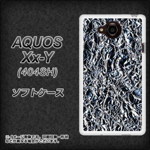 ・メール便対応 AQUOS Xx-Y 404SH用 TPU ソフトケース ・404SHY 専用のやわ...