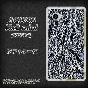 ・メール便対応 AQUOS Xx2 mini 503SH用 TPU ソフトケース ・503SH 専用...
