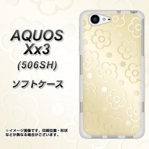 softbank アクオス Xx3 506SH TPU ソフトケース やわらかカバー SC842 エンボス風デイジードット(ヌーディーベージュ) 素材ホワイト UV印刷|keitaijiman