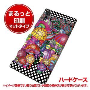 softbank エクスペリアXZ 601SO ハードケース まるっと印刷 AG807 きのこ(黒)...