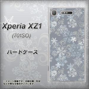 エクスペリア XZ1 701SO ハードケース カバー XA801 雪の結晶 素材クリア UV印刷|keitaijiman