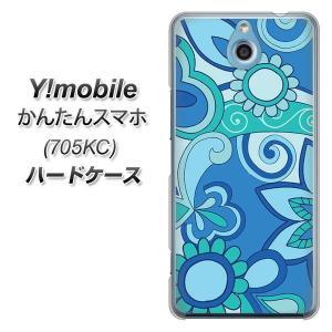 ワイモバイル かんたんスマホ 705KC ハードケース カバー 409 ブルーミックス 素材クリア UV印刷 keitaijiman