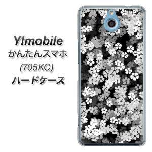 ワイモバイル かんたんスマホ 705KC ハードケース カバー 1332 夜桜 素材クリア UV印刷 keitaijiman