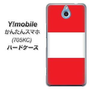 ワイモバイル かんたんスマホ 705KC ハードケース カバー VA974 オーストリア 素材クリア UV印刷 keitaijiman