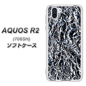 ・メール便対応 softbank AQUOS R2 706SH用 TPU ソフトケース ・706SH...