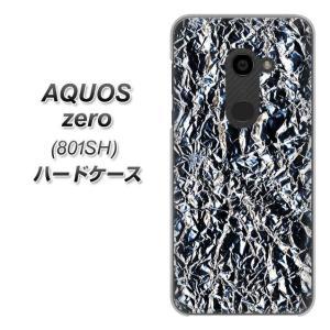 ・メール便対応 softbank AQUOS zero 801SH用 ハードケース ・801SH 専...