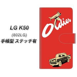 softbank LGエレクトロニクス LG K50 802LG 手帳型 スマホケース 【ステッチタ...