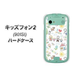 キッズフォン ツー 901SI ハードケース カバー 709 ファミリー 素材クリア UV印刷|keitaijiman