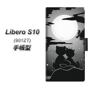 ワイモバイル リベロS10 手帳型 スマホケース 342 月夜の二人 横開き keitaijiman