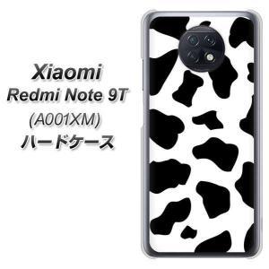 シャオミ レッドミー ノート9T ハードケース カバー 1070 ダルメシアン WH 素材クリア UV印刷|keitaijiman