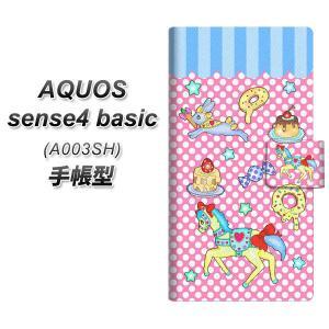 アクオス センス4 ベーシック A003SH 手帳型 スマホケース AG827 メリーゴーランド(ピ...