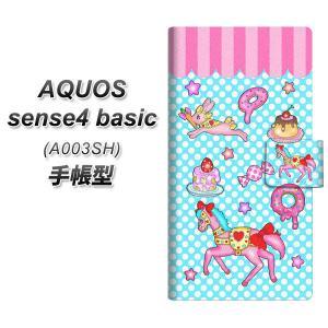 アクオス センス4 ベーシック A003SH 手帳型 スマホケース AG828 メリーゴーランド(水...
