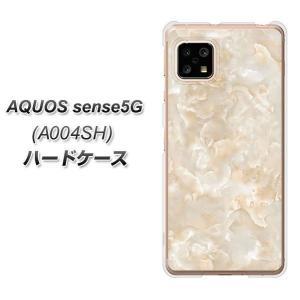 アクオス センス5G A004SH ハードケース カバー KM872 大理石パール 素材クリア UV印刷|keitaijiman