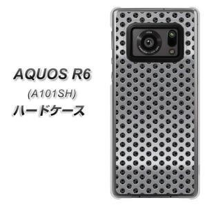 アクオスR6 A101SH ハードケース カバー 596 タレパンボード 素材クリア UV印刷|keitaijiman
