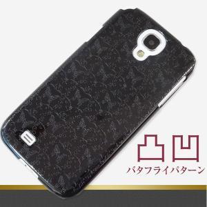 凸凹 スマホケース 1152バタフライパターン素材クリア・ブラック iPhone6(4.7インチ)/SO-04E/SO-02E/SO-03D/SC-04E/SC-06D/SH-06E/P-02E/F-05D/iPhone5 等|keitaijiman