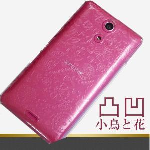凸凹 スマホケース 323 小鳥と花 素材クリア・ブラック iPhone6(4.7インチ)/SO-04E/SO-02E/SO-03D/SC-04E/SC-06D/SH-06E/P-02E/F-05D/iPhone5 等|keitaijiman