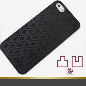 凸凹 スマホケース 488 菱 素材クリア・ブラック iPhone6(4.7インチ)/SO-04E/SO-02E/SO-03D/SC-04E/SC-06D/SH-06E/P-02E/F-05D/iPhone5 等|keitaijiman