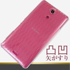 凸凹 スマホケース 489 矢がすり 素材クリア・ブラック iPhone6(4.7インチ)/SO-04E/SO-02E/SO-03D/SC-04E/SC-06D/SH-06E/P-02E/F-05D/iPhone5 等|keitaijiman