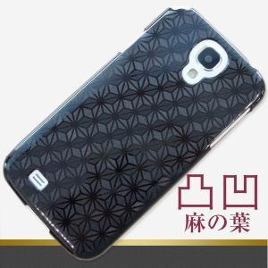 凸凹 スマホケース 492 麻の葉 素材クリア・ブラック iPhone6(4.7インチ)/SO-04E/SO-02E/SO-03D/SC-04E/SC-06D/SH-06E/P-02E/F-05D/iPhone5 等|keitaijiman
