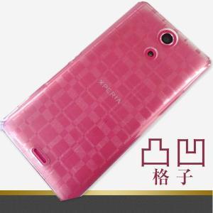 凸凹 スマホケース 494 格子 素材クリア・ブラック iPhone6(4.7インチ)/SO-04E/SO-02E/SO-03D/SC-04E/SC-06D/SH-06E/P-02E/F-05D/iPhone5 等|keitaijiman