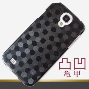 凸凹 スマホケース685 亀甲 素材クリア・ブラック iPhone6(4.7インチ)/SO-04E/SO-02E/SO-03D/SC-04E/SC-06D/SH-06E/P-02E/F-05D/iPhone5 等|keitaijiman