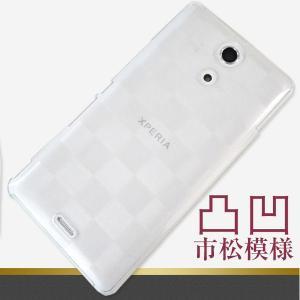 スマホケース 凸凹 市松模様 iPhone6(4.7インチ)など|keitaijiman