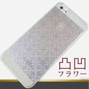 凸凹 スマホケース 738 フラワー 素材クリア・ブラック iPhone6(4.7インチ)/SO-04E/SO-02E/SO-03D/SC-04E/SC-06D/SH-06E/P-02E/F-05D/iPhone5 等|keitaijiman