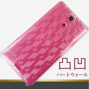 凸凹 スマホケース 739 ハートウォール素材クリア・ブラック iPhone6(4.7インチ)/SO-04E/SO-02E/SO-03D/SC-04E/SC-06D/SH-06E/P-02E/F-05D/iPhone5 等|keitaijiman