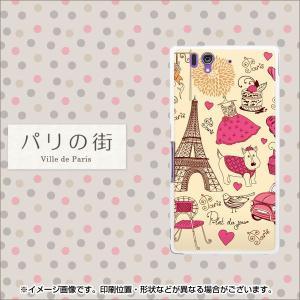 スマホケース パリの街 TPU ソフトケース|keitaijiman