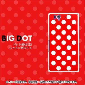 TPU ソフトケース やわらかカバー 331 ドット柄(水玉)レッド×ホワイトBig SO-04E/SO-02E/SO-03D/SC-03E/SH-06E/SH-04E/P-02E/iPhone5 等|keitaijiman