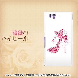 TPU ソフトケース やわらかカバー 387 薔薇のハイヒール SO-04E/SO-02E/SO-03D/SC-03E/SH-06E/SH-04E/P-02E/F-02E/F-05D/iPhone5 等|keitaijiman