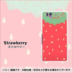 TPU ソフトケース やわらかカバー MI800 strawberry ストロベリー SO-04E/SO-02E/SO-03D/SC-03E/SH-06E/SH-04E/P-02E/F-02E/F-05D/iPhone5 等|keitaijiman