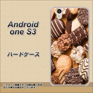 ・メール便対応 Y!mobile  Android one S3用 ハードケース ・ANDONES3...