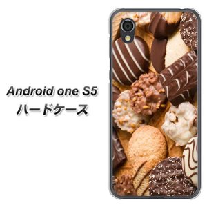 ・メール便対応 SoftBank/Y!mobile Android one S5用 ハードケース ・...
