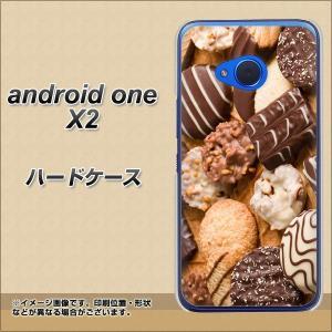 ・メール便対応 Android One X2用 ハードケース ・ANDONEX2 専用のスマートフォ...