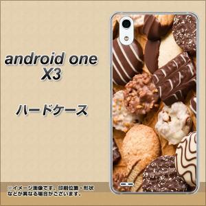 ・メール便対応 Android One X3用 ハードケース ・ANDONEX3 専用のスマートフォ...