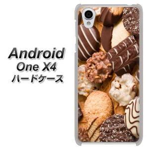 ・メール便対応 Android One X4用 ハードケース ・ANDONEX4 専用のスマートフォ...