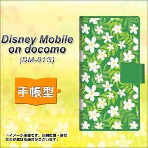 ディズニーモバイル DM-01G DM-01G 手帳型スマホケース 760 ジャスミンの花畑 横開き