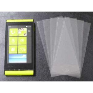 液晶保護シート 超光沢タイプお買得5枚入 (簡易パッケージ) IS12T (ウィンドウズ Phone) 対応 (携帯液晶保護シール シート フィルター)