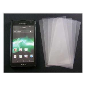 液晶保護シート 超光沢タイプお買得5枚入 (簡易パッケージ) docomo SO-04D (エクスペリア GX) 対応 (携帯液晶保護シール シート フィルター)|keitaijiman