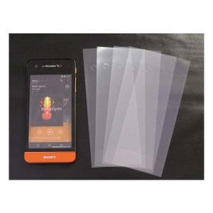 液晶保護シート 超光沢タイプお買得5枚入 (簡易パッケージ) docomo SO-05D (エクスペリア SX) 対応 (携帯液晶保護シール シート フィルター)|keitaijiman