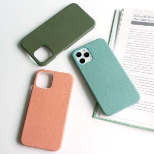 スマホケース 全機種対応 ナチュラルカラー Mild 姫路レザー ハードケース シンプルケース iphone SE 2 iPhone12 12Pro AQUOS R5G sense メール便送料無料 keitaijiman