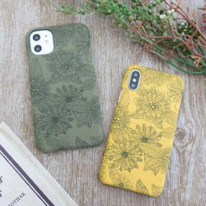 スマホケース 全機種対応 ハードケース 北欧風 フラワー まるっと 帆布 北欧 ケース カバー 携帯ケース iphone12 iPhoneX AQUOS R5G sense メール便送料無料 keitaijiman