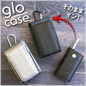 glo グロー ケース カバー カーボン柄 そのままイン スリーブ付き オリジナル 革 メール便送料無料