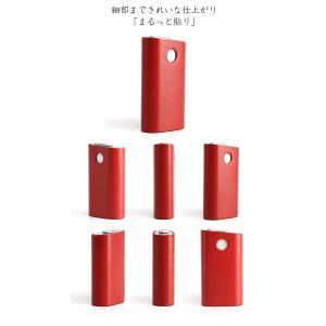 glo グロー ケース 本革 栃木レザー カバー まるっと全貼り シンプル ハードケース 8色 メール便送料無料|keitaijiman|04